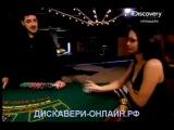 Настоящее жульничество (The Real Hustle) 5 сезон 1 серия