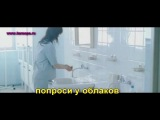 Полина Гагарина - Колыбельная караоке минусовка (wwwkaraoparu)